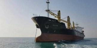 buque Irán alimentos