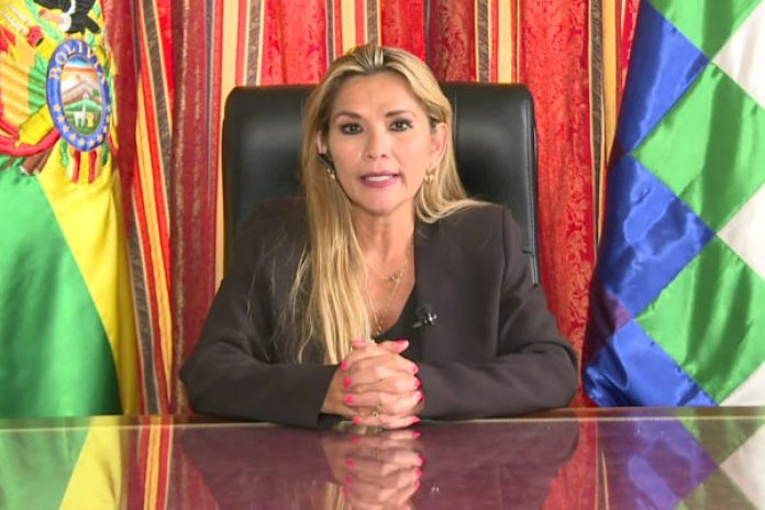 Fiscalía Bolivia