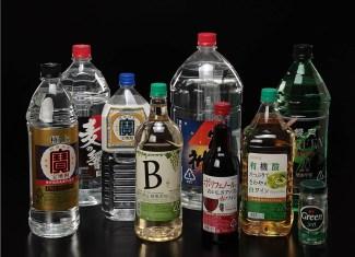 アルコール飲料容器