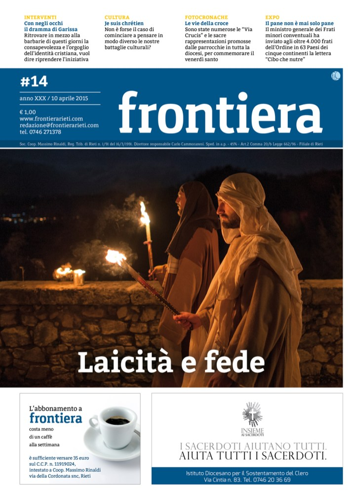 Frontiera_2015_14_light