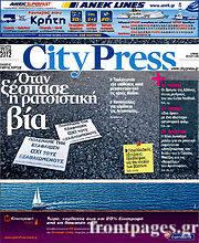 City Press