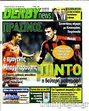 Derby News