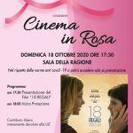 """ANAGNI: Il 18 ottobre """"Cinema in Rosa"""" per la prevenzione del tumore."""