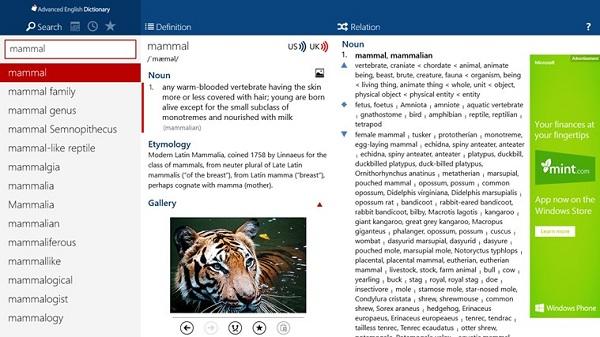 AED_screenshot