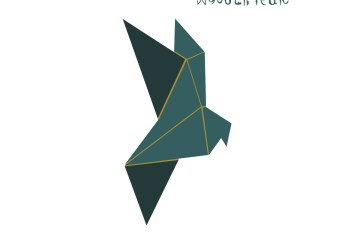Wooden Peak - Polygon