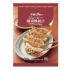 ジューシー豚肉焼餃子:ファミリーマート