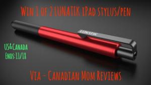 stylus giveaway