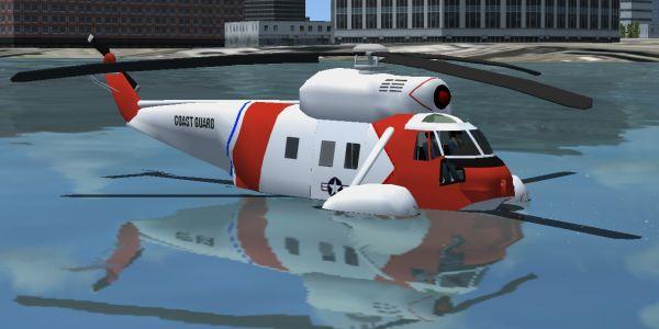 HH-62_Sea_Gaurdian