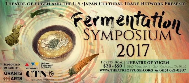 Fermentation Symposium