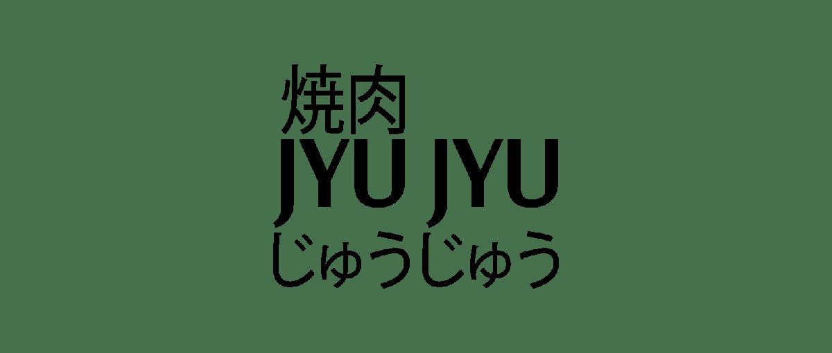 Jyu Jyu
