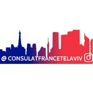 Consulat TLV