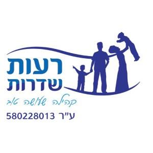 REUT Sderot