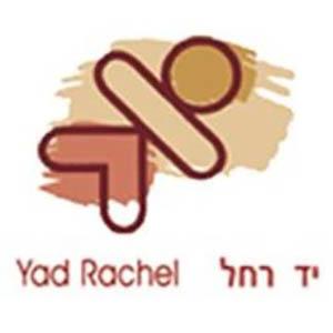 Yad Rahel