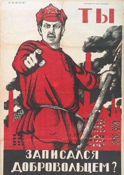 Red recruiting poster