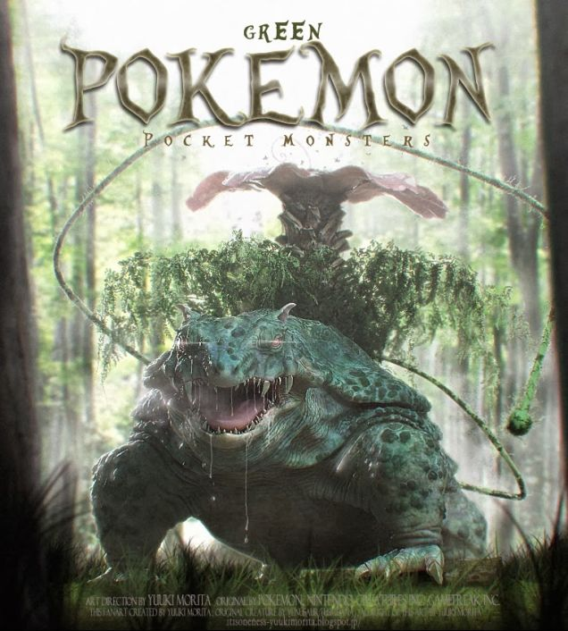 pokemon_kaiju_02