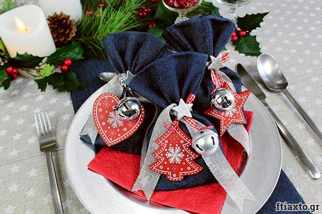 Χριστουγεννιάτικος γάμος, μπομπονιέρα, διακόσμηση
