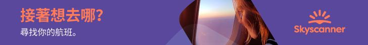 【2021連假攻略】假單畫休最多可休15天!國內及出國旅遊全方位懶人包! - threeonelee.com