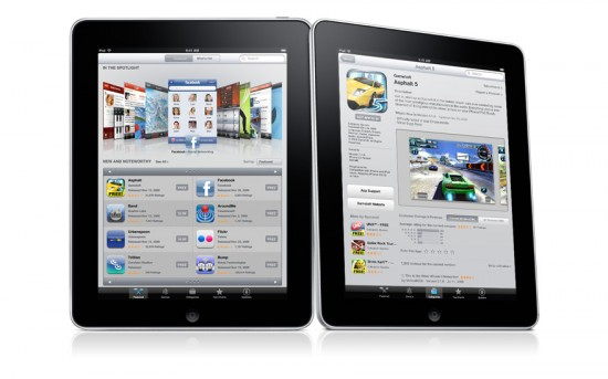 gallery-software-appstore-20100127