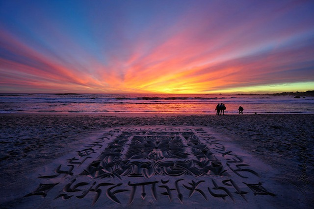 inspiration-beach-calligraphy
