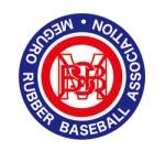 目黒区少年軟式野球連盟ブログ開設