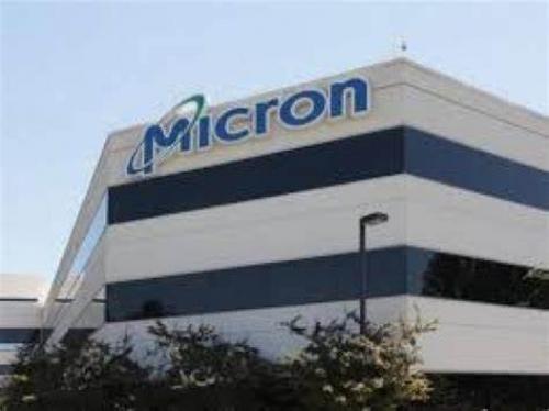 Micron warns memory chips will dip