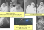 ID #18-496 Suspects Wanted for Alleged Shooting