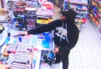ID #19-53 Mobil Convenience Store Robbery