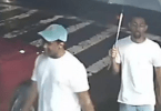 Video Released of Suspects Wanted for Shooting in the Bronx