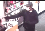 ID #20-131-A Boost Mobile Robbery Suspect
