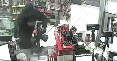 ID #20-139 Houston Gas Station Robbery