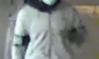 bronx suspect surgical mask