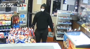 ID #20-454 Alleged Armed Robbery of Store ATM