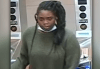 ID #21-188 Alleged assault suspect Provided by NYPD Crimestoppers
