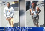 ID #21-271 Screen capture of alleged suspects
