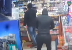 ID #21-346 Robbery suspects. Credit NYPD Crimestoppers