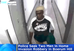 ID #21-373 Alleged Home Invasion Robbery Suspects