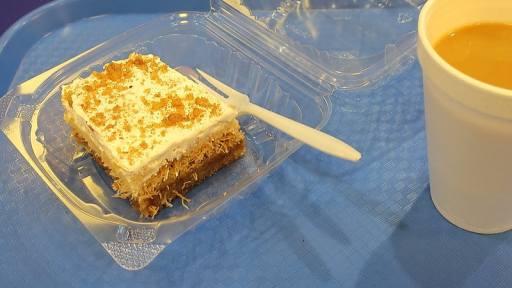 Ekmek Kataifi, doce tradicional da Grécia