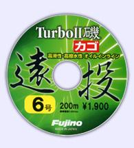 TurboⅡ磯 遠投カゴ