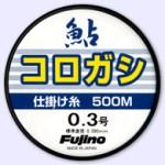 鮎コロガシ 仕掛け糸 500m