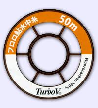 ターボV フロロ鮎 水中糸