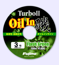 TurboⅡOI(オイルin)磯