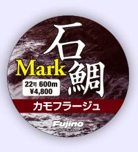 マーク石鯛カモフラージュ