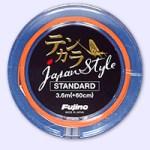 テンカラジャパンスタイル「スタンダード」3.6m