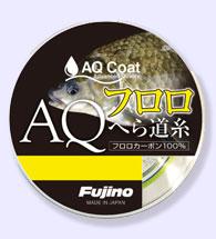 AQフロロ へら道糸