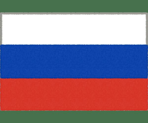 ロシアが金融リテラシー教育に暗号通貨を採用!?