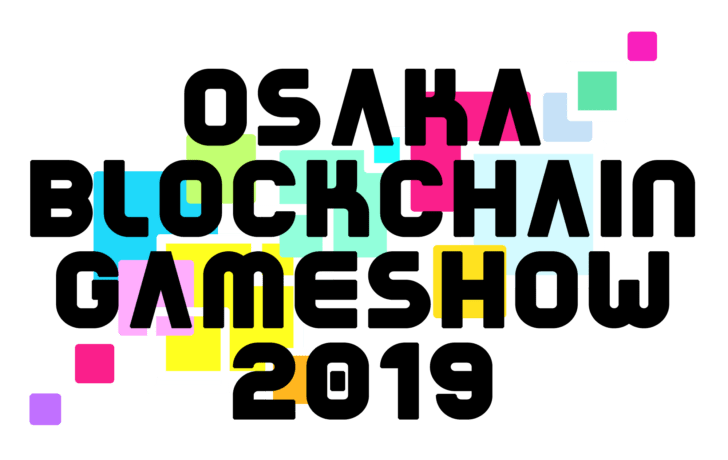 ANGELIUM WALLET OSAKA BLOCKCHAIN GAME SHOW2019 レポート