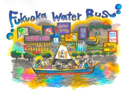 fukuoka water bus