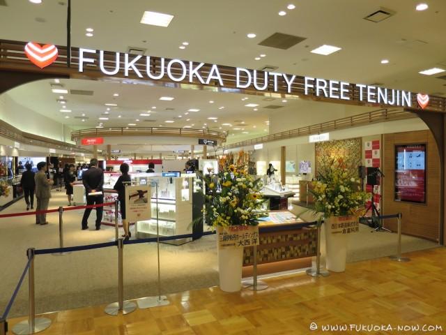 duty free opening 2016 001