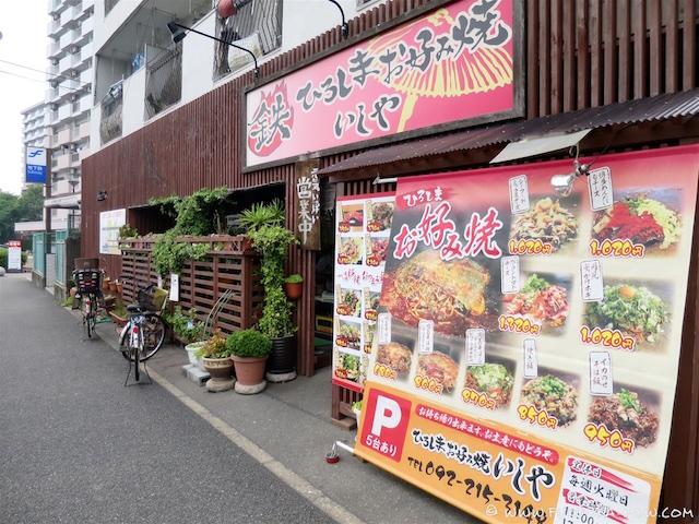 Ajisai Festival Jun 2016 190