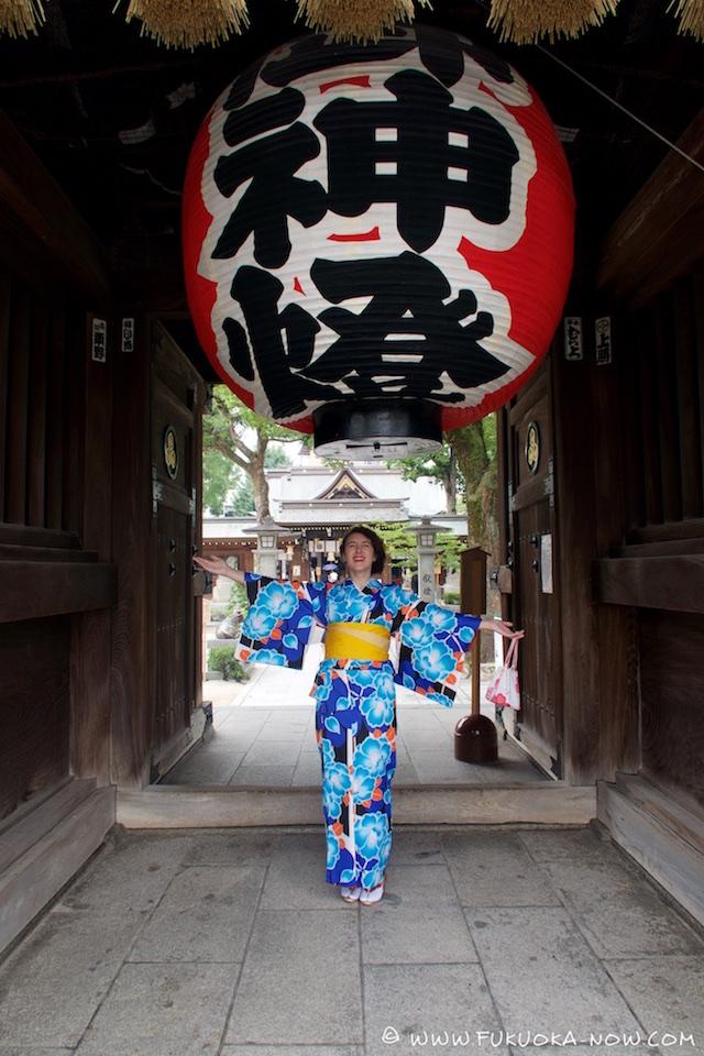 rental kimono mine sep 2016 039